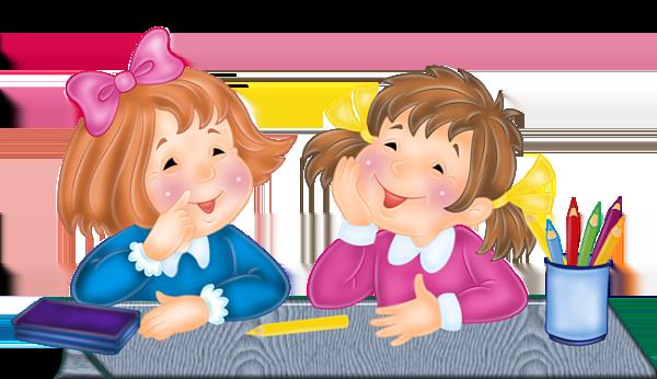 Две ученицы