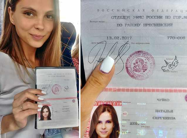 угарная подпись в паспорте