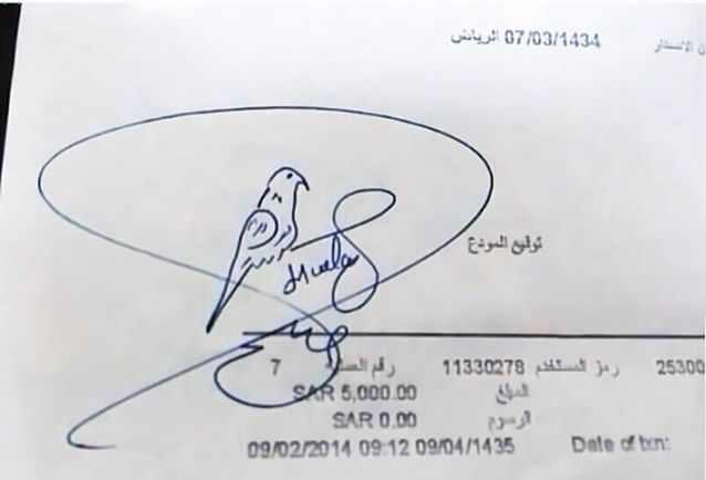 подпись с птичкой