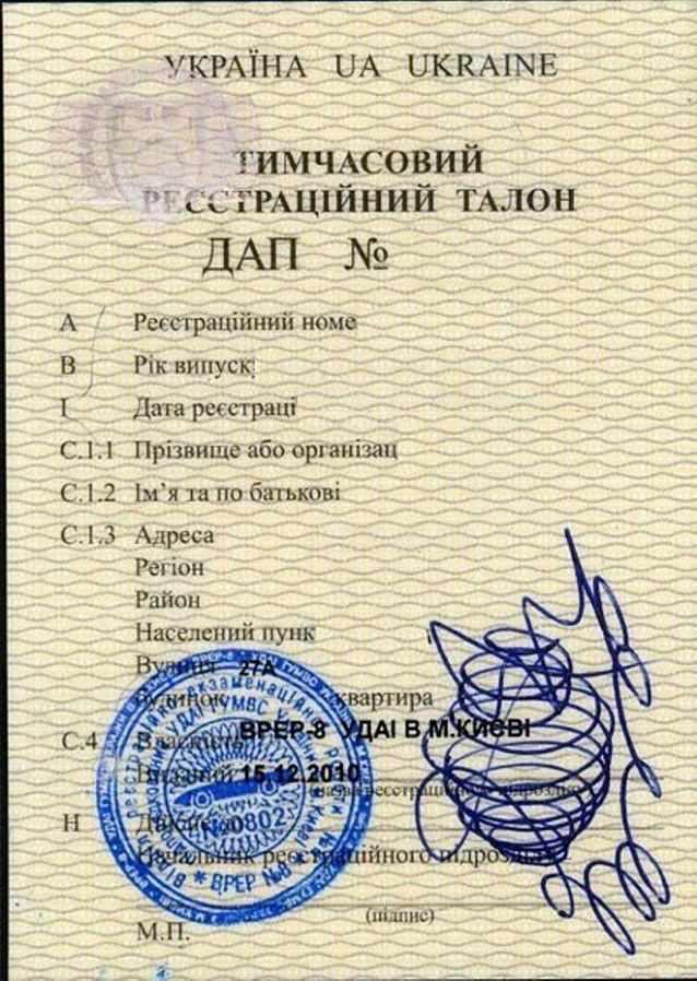 забавная подпись в документе