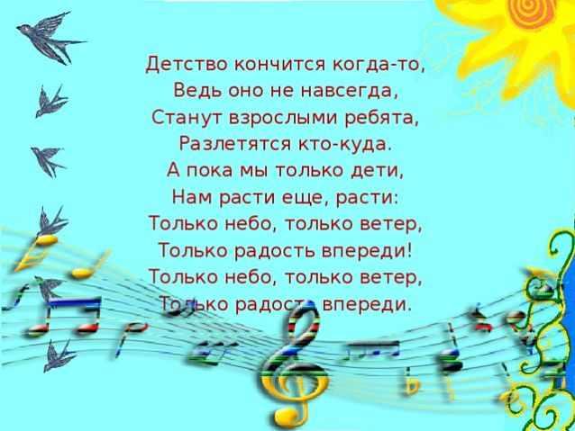 Только небо только ветер