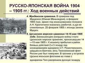 Блокада во время войны