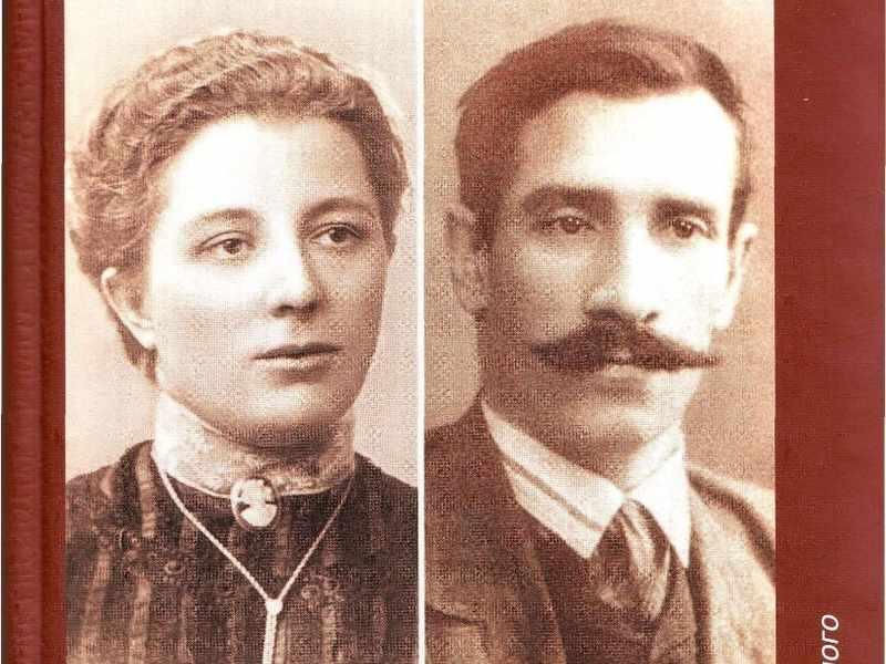 Вера Калицкая и Грин