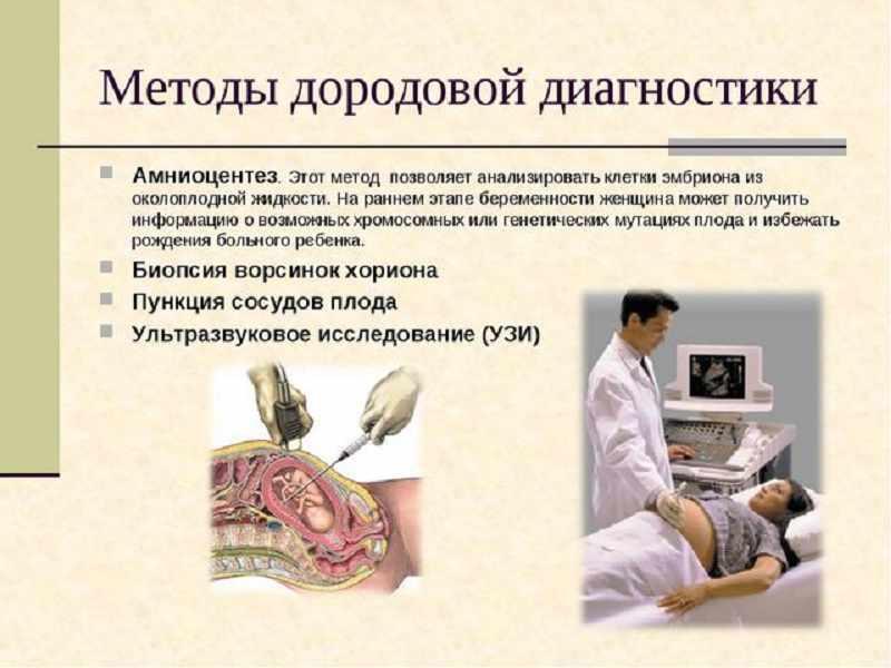 issledovanie-genetiki-cheloveka-9