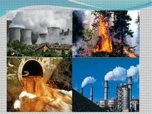 Необратимый вред окружающей среде