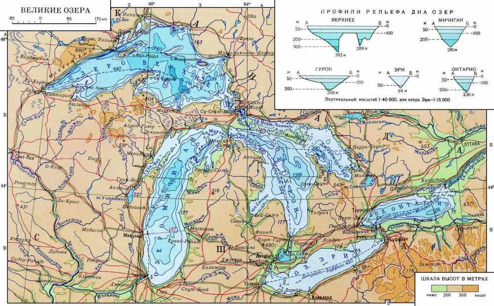 Великие озера Северной Америки (США и Канады): фото, видео, где ...