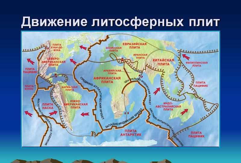 на карте мира