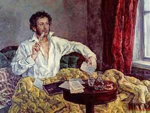 Пушкин - творчество в селе и в ссылке