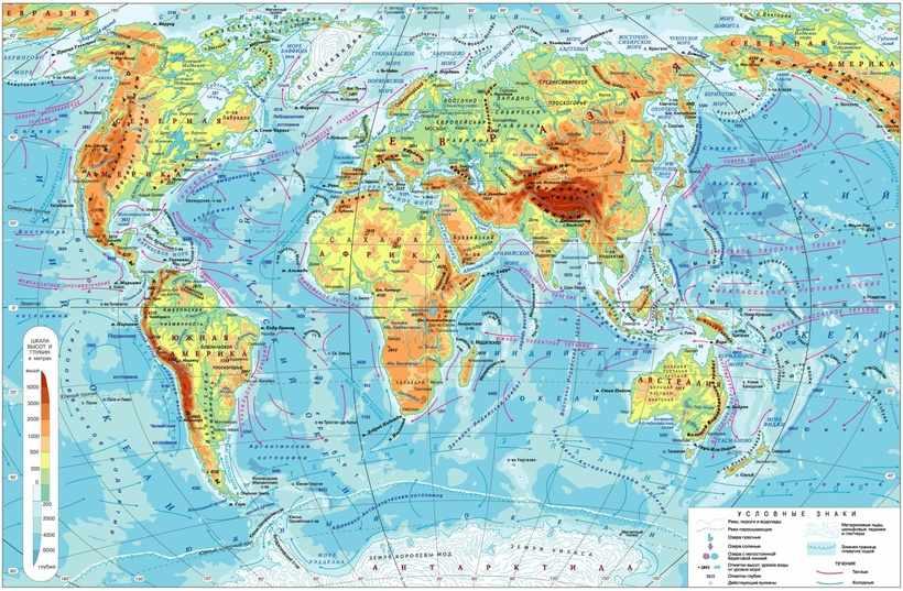 Найдите на физической карте полушарий в атласе примеры гор разной ...
