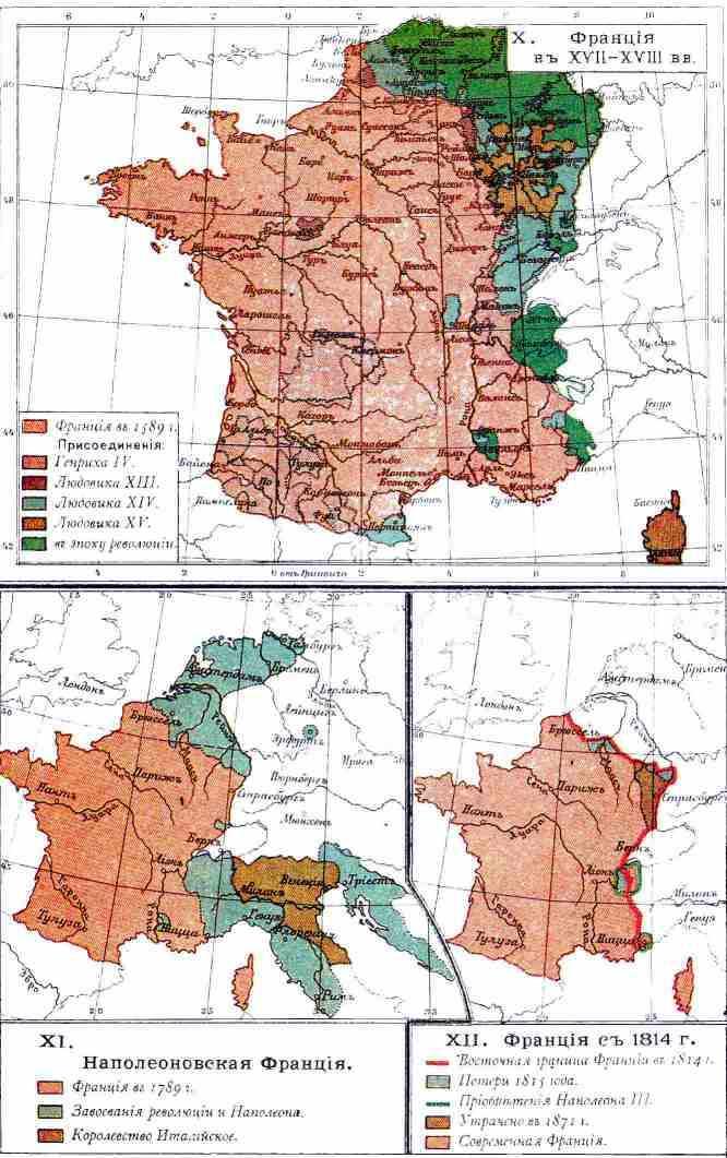История Франции - это... Что такое История Франции?