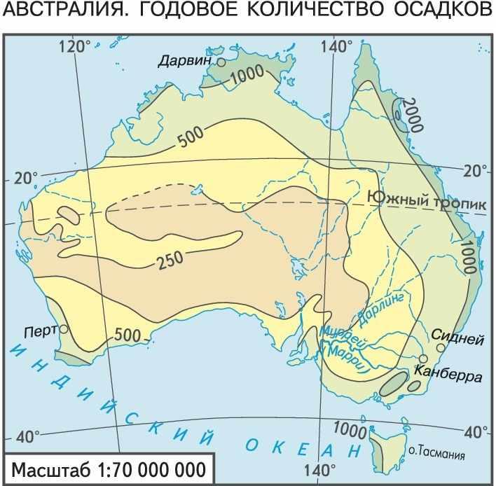 какая столица австралии