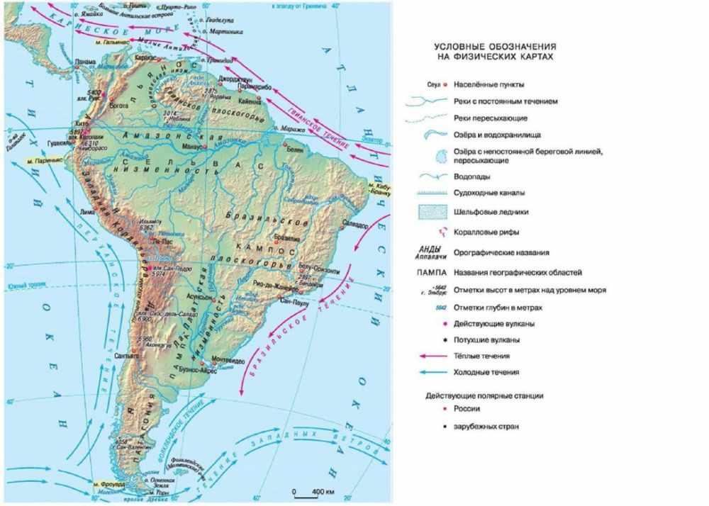 Сравнение рельефа Южной Америки и Африки | География. Реферат ...
