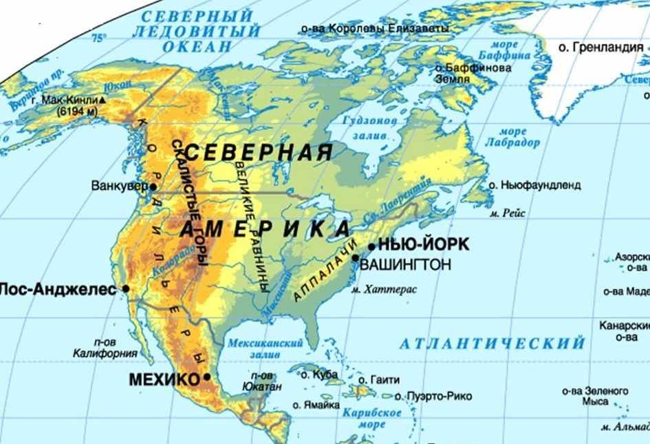 северная америка реки (главный ключ)