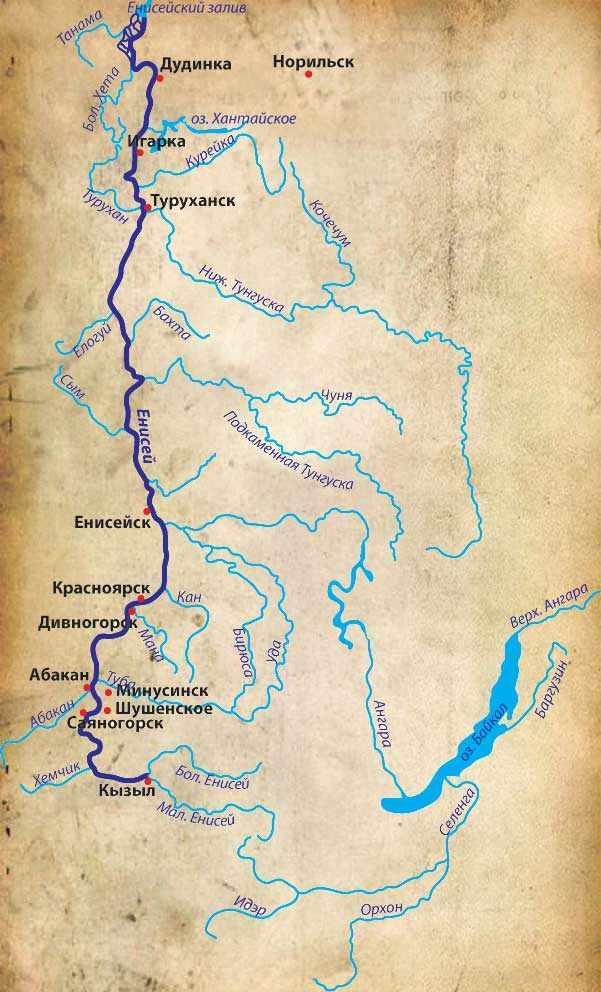 на карте с названиями