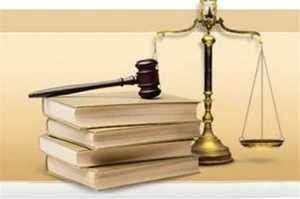 Цель юриспруденции, особенности профессий, личные качества юристов