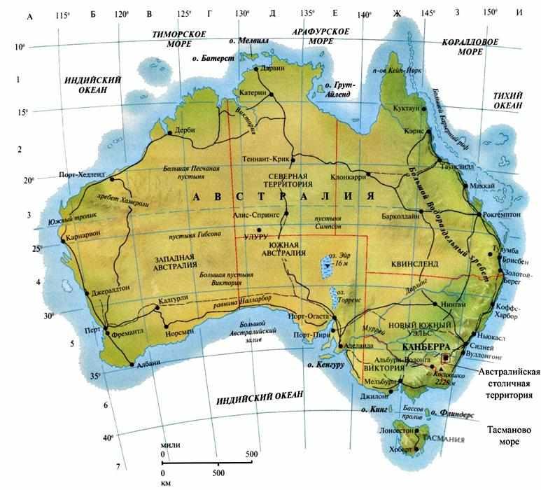 город в австралии 8 букв сканворд