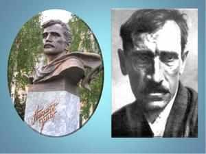 Памятник Грину