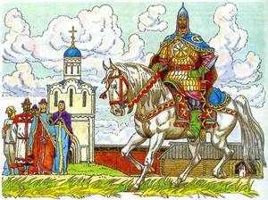 Витязь галицко-волынский - картины прошлого