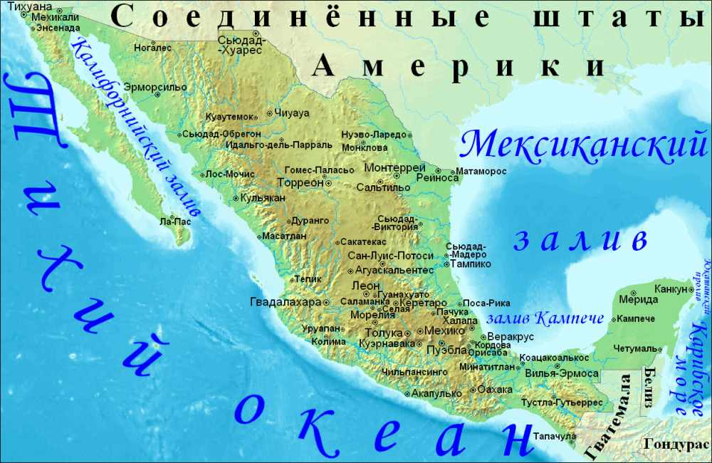 География Мексики — Википедия