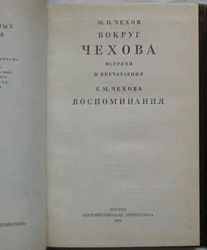 Первый лист книги называется титульным
