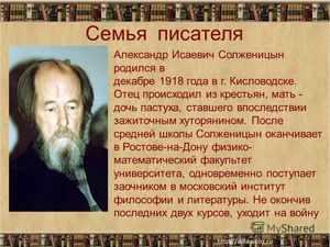 Какие произвдения А.И. Солженицына самые известные