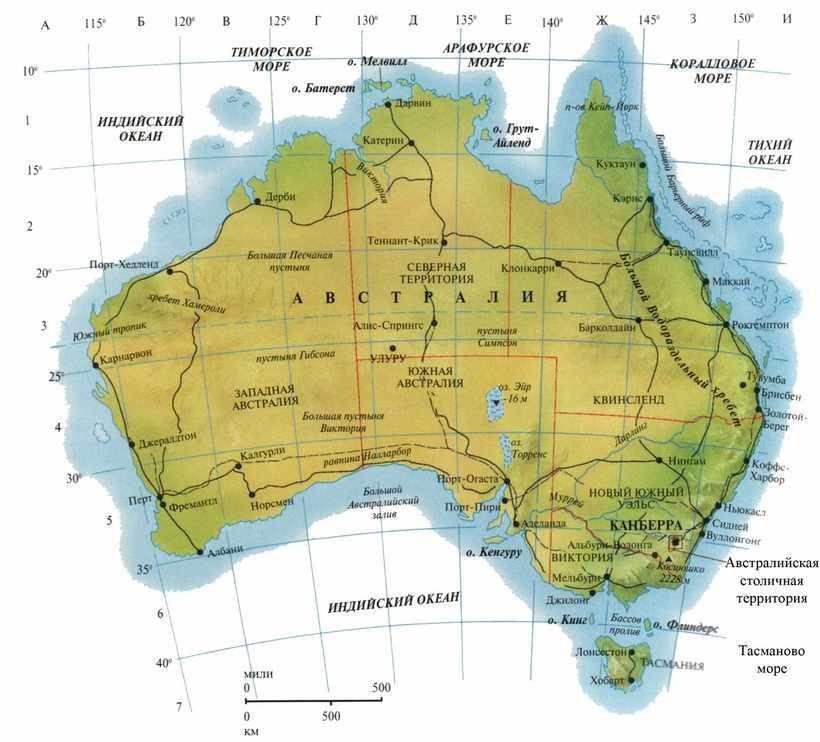австралийская река 4 буквы