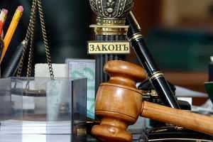 Юрист - особенности профессии
