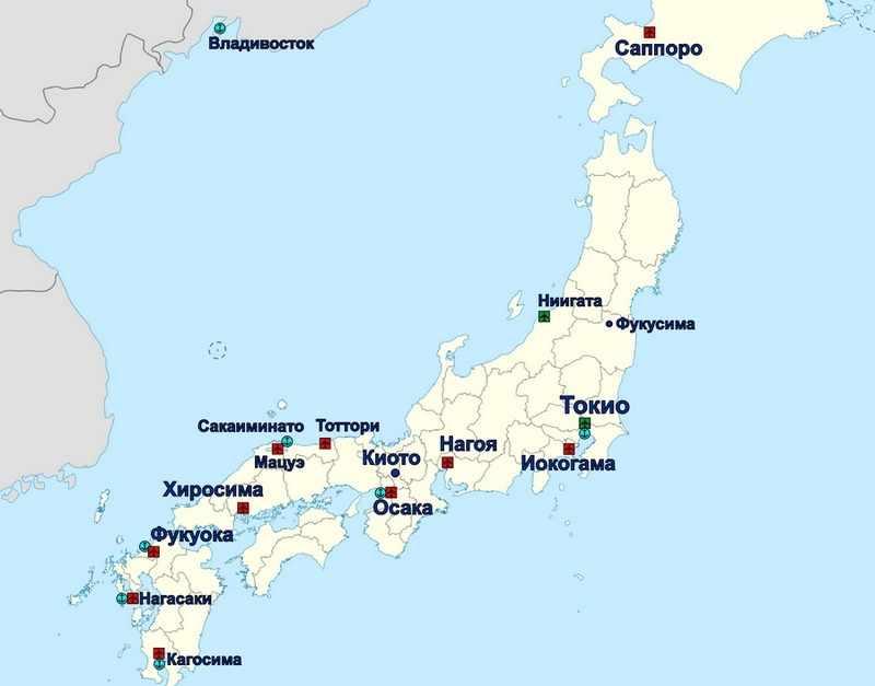 Туры в Японию от 35200 руб. - Фрегат Аэро