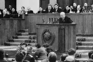 Правление КПСС