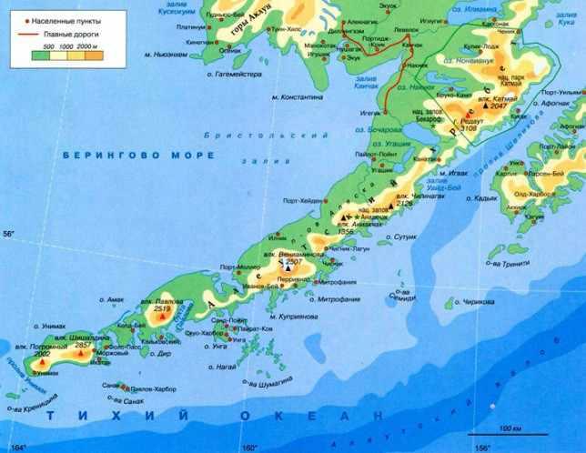 Алеутские острова (архипелаг Екатерины). | www.yaisvoboda.ru Я ...