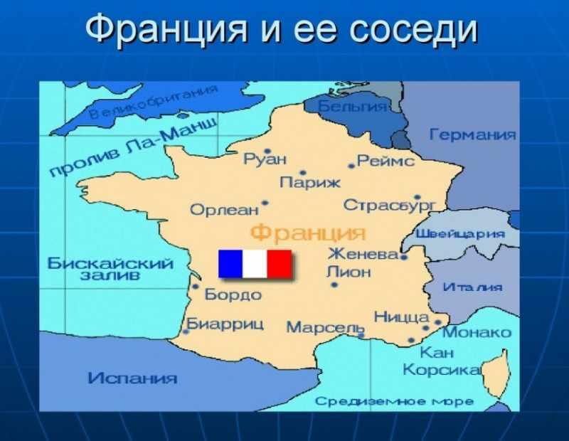 ментон франция