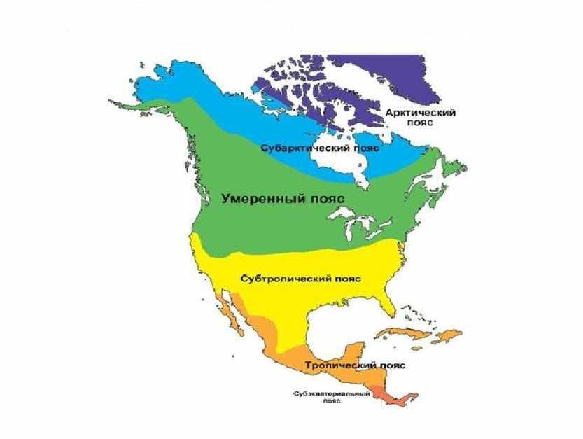 горы в северной америке (главный ключ)