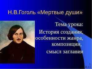 Студенческие годы Гоголя