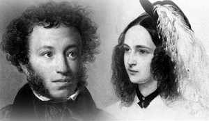 Пушкин и Гончарова - семейная пара