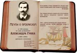 Книга с иллюстрацией