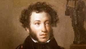 Александр Сергеевич Пушкин - портрет русского классика