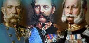 Портрет императоров