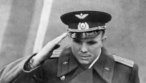 Награды Юрия Гагарина