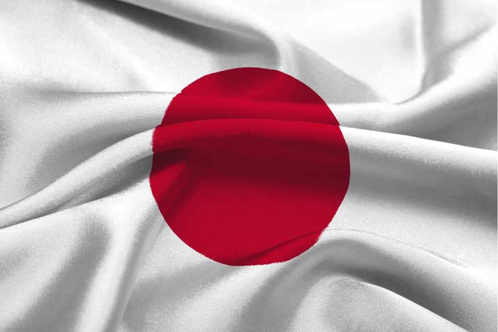 где находится япония на карте мира