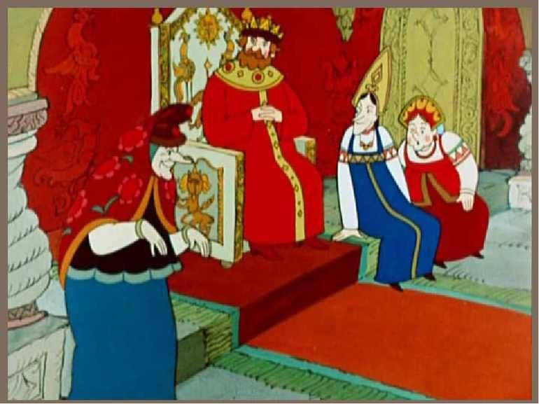 Сватья баба бабариха начинает отвлекать царя
