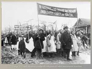 Почему советское руководство отказалось от программы НЭП