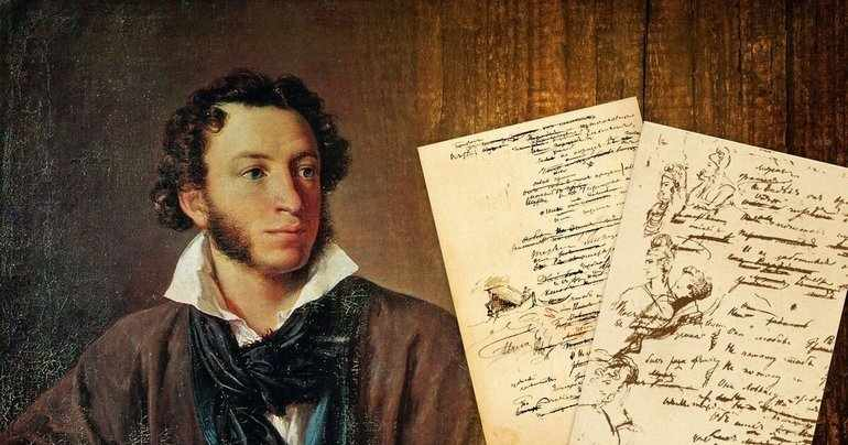 Работы пушкина