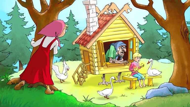 Персонажи сказки «Гуси-Лебеди»