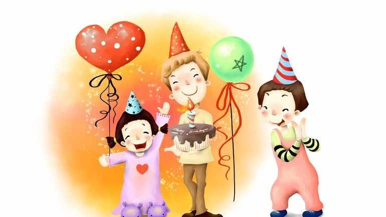 «Мой любимый праздник — день рожденья»