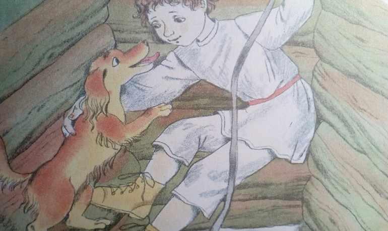 Детство темы читательский дневник