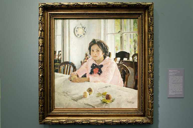 Картина Серова «Девочка с персиками»