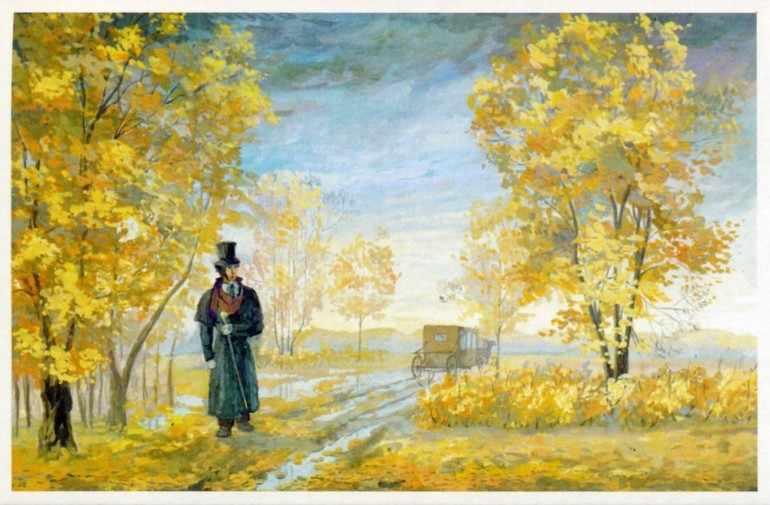 Любовь Пушкина к осенней поре