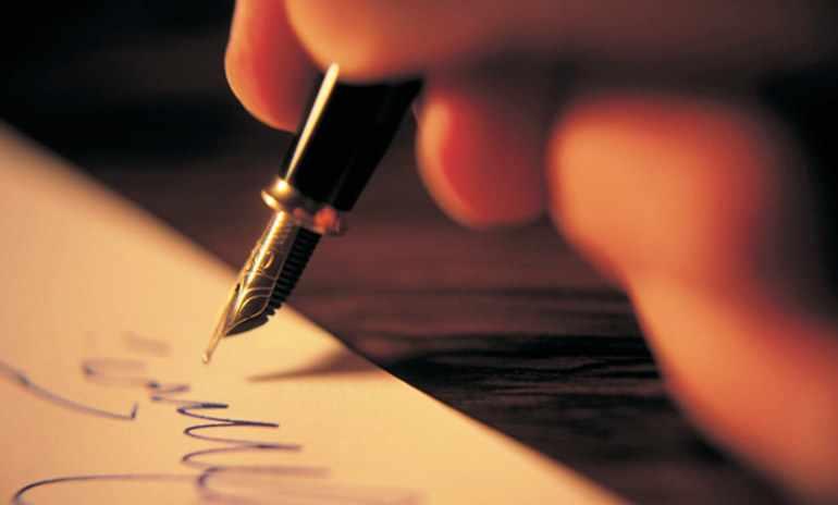 Как писать постскриптум