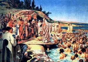 Насаждение христианства