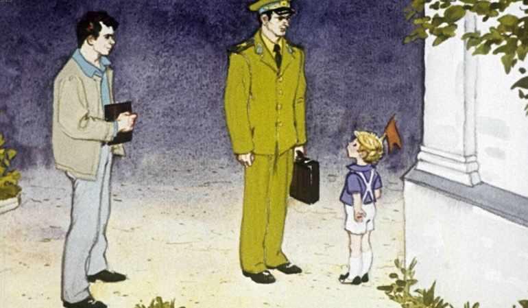 Офицер и мальчик